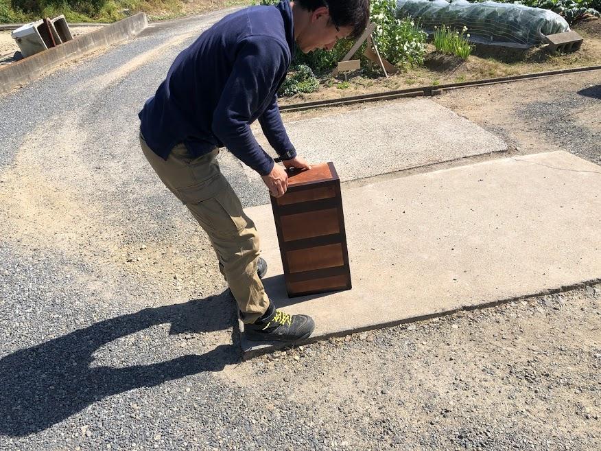 鬼滅の刃 木箱