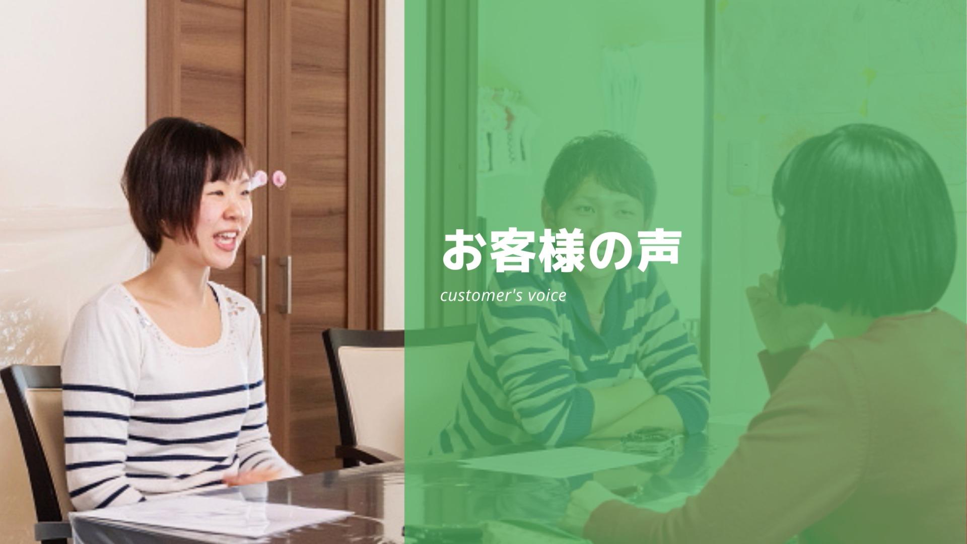 福山市工務店評判