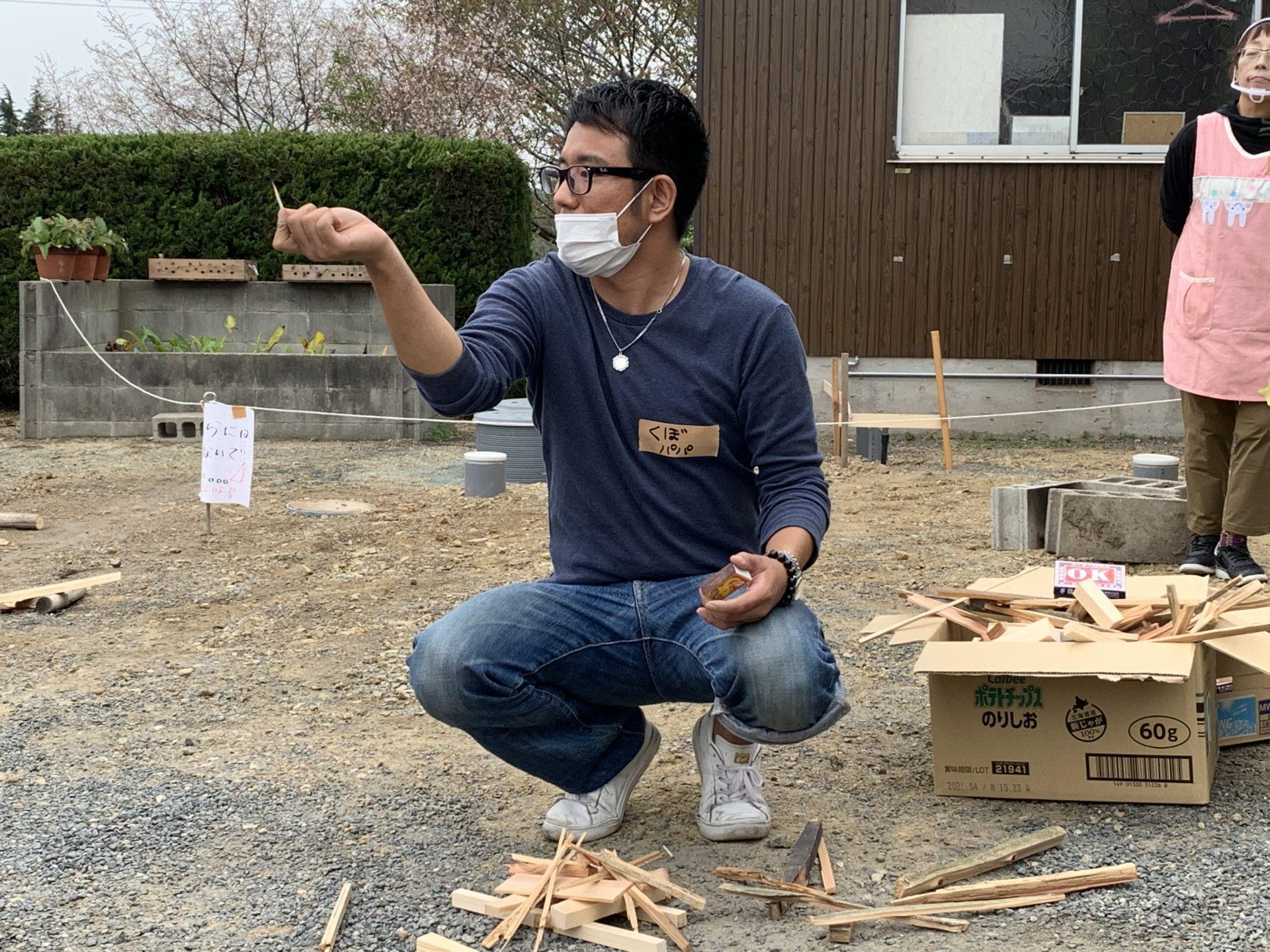 福山市新築・リフォームから子育て支援まで 火おこし体験
