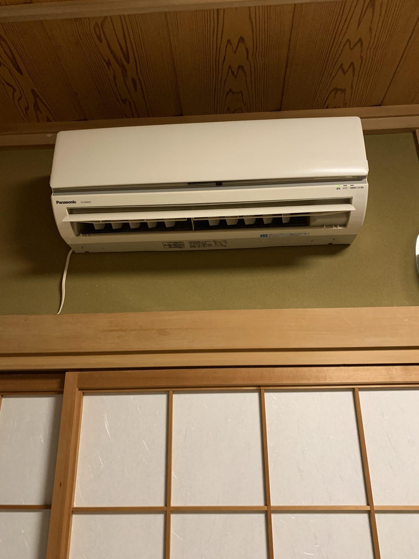 福山市冬温かい家