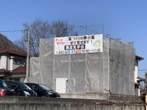 福山市工務店